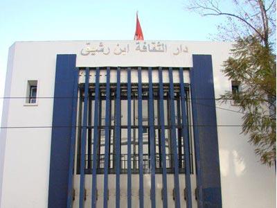 Les Nuits Ramadanesques Littéraires du 18 au 27 mai à la Maison Ibn Rachik
