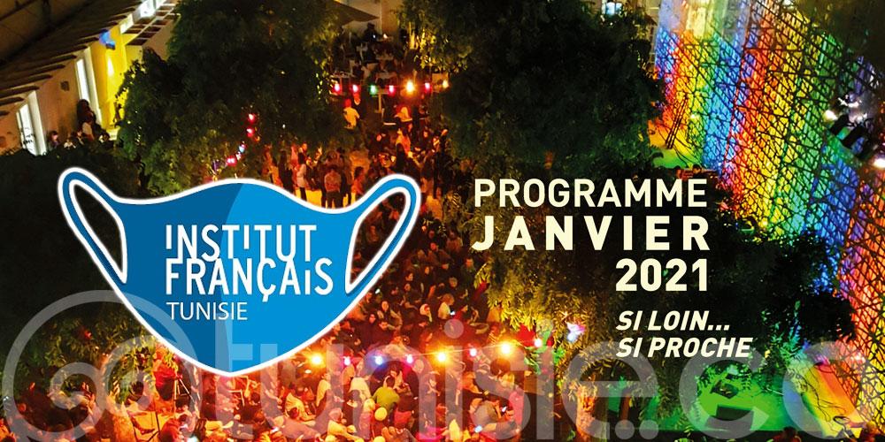Si Loin … Si Proche : Découvrez le programme Janvier 2021 de l'IFT