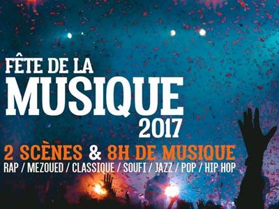 Pour la Fête de la Musique : 2 scènes et 8 heures de musique à l'avenue Habib Bourguiba