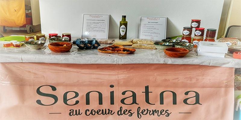 En photos : Une exposition culinaire tunisienne authentique à l'IFT