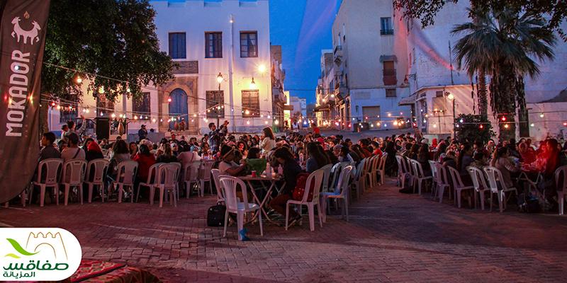 بالفيديو: إفطارجماعي بالمدينة العتيقة بصفاقس