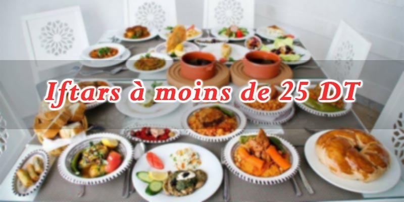 iftar25-280518-1.jpg