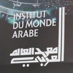'Dégagements...la Tunisie un an après', exposition à partir du 17 janvier 2012 à l'IMA à Paris