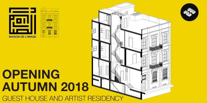 Une 2ème Maison de l'Image ouvrira en plein centre ville