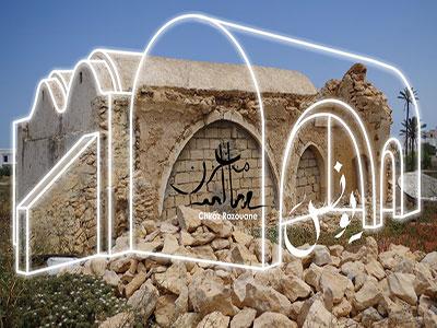 Quand l'imaginaire restaure les monuments de  Djerba