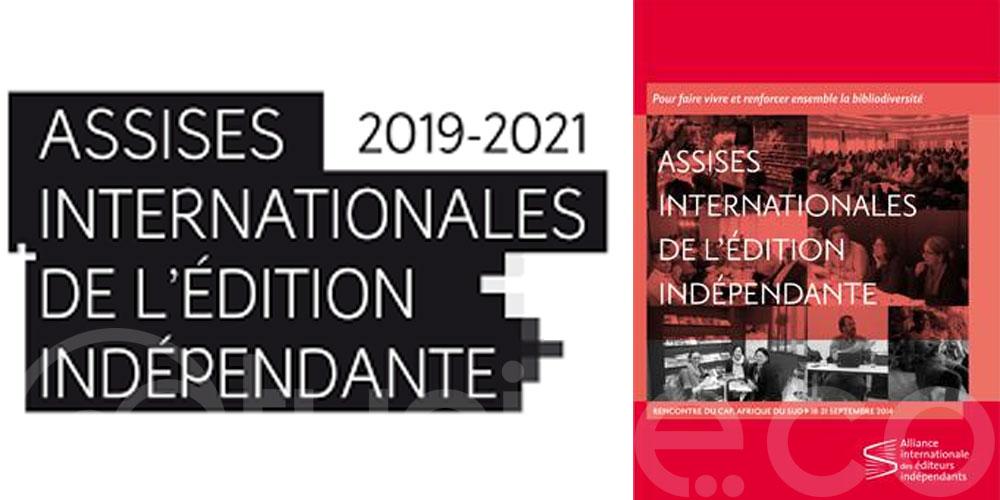 La Tunisie aux Assises internationales de l'édition indépendante en Espagne