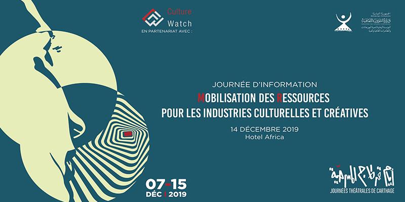 InfoDay 2019 en faveur des industries culturelles et créatives