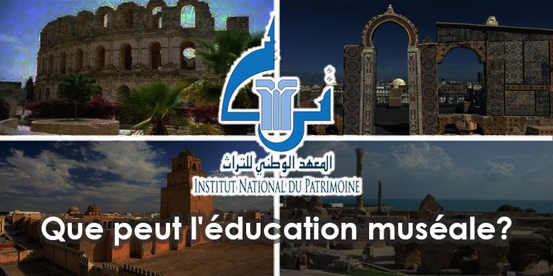 En vidéo: Que peut l'éducation muséale?
