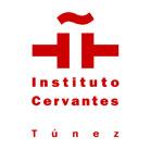 Art, Histoire et Gastronomie : Héritage du passé faisant partie de notre présent le 3 mai à l'Instituto Cervantes