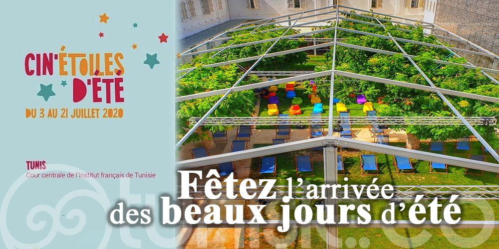 Institut français de Tunisie: Du ciné en plein air