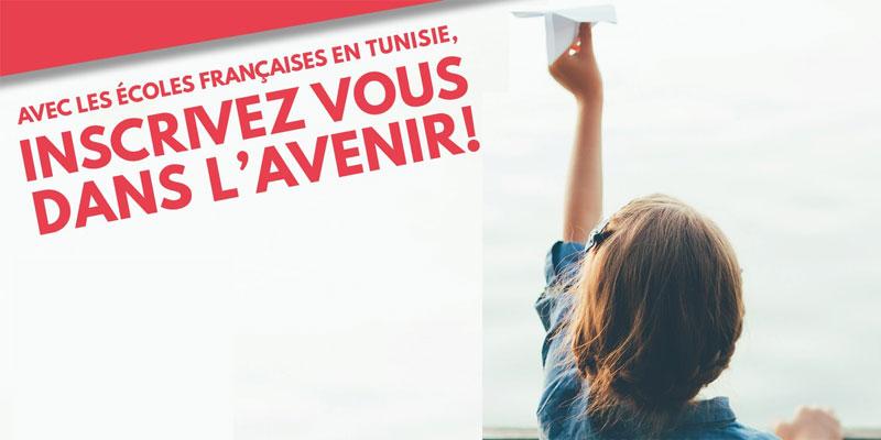 La plateforme d'inscription dans les établissements Français en Tunisie est de nouveau ouverte