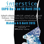 'Interstice´: Exposition, Performance, Installation, Art numérique et Graffiti à Mahdia, 4-14 avril