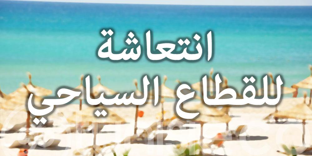 وزير السياحة : انتعاشة للقطاع السياحي
