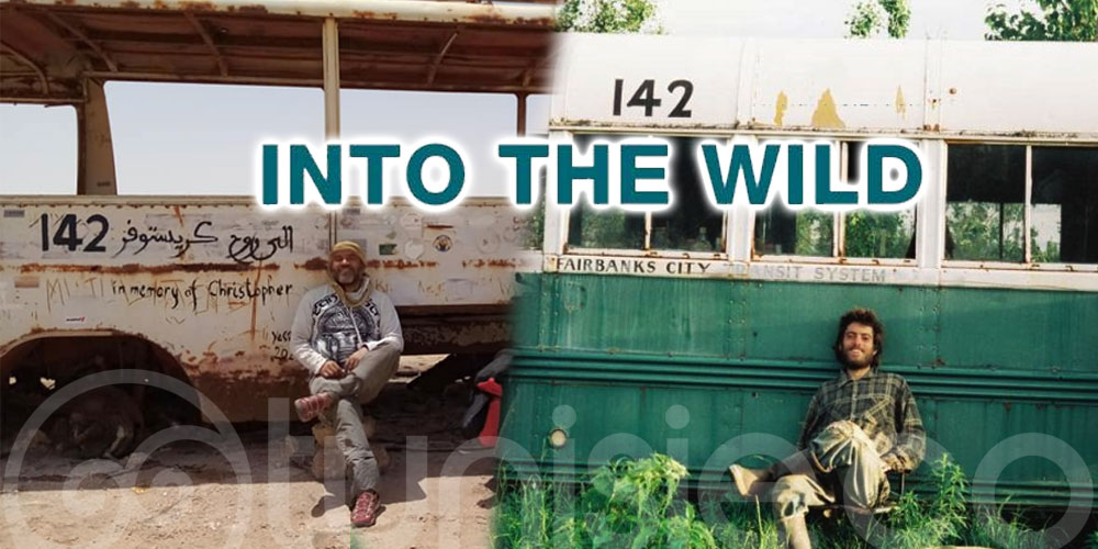 Yasser Jeradi, le Christopher d'Into the wild tunisien