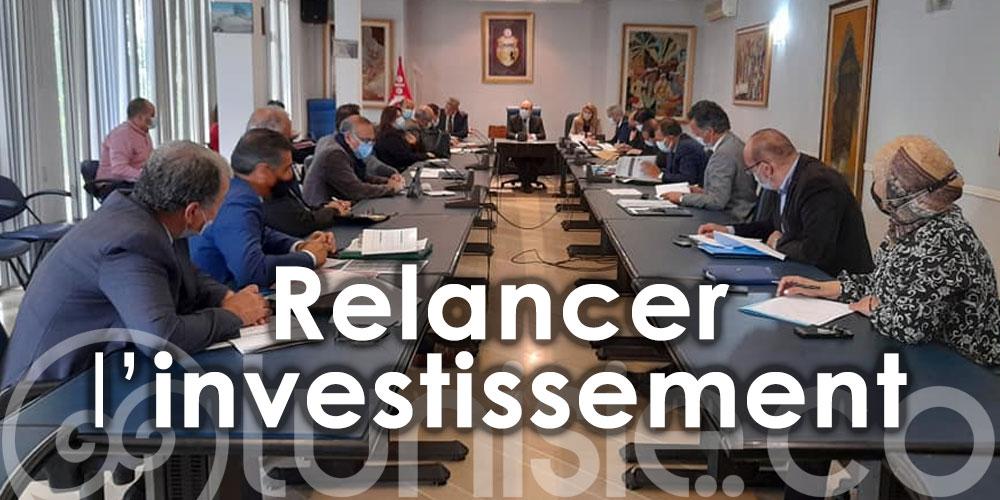 Vers la facilitation des procédures d'investissement dans le tourisme