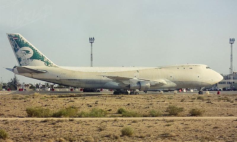 irak-290120-1.jpg
