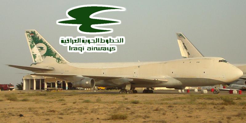 Après 29 ans, la Tunisie règle l'affaire des avions irakiens immobilisés à Tozeur à 4,8 millions d'euros