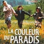 Le cinéma iranien célébré du 23 au 29 avril à Tunis