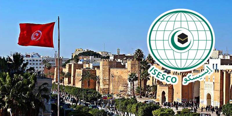 ثلاث مواقع تاريخية تونسية تلتحق بقائمة التراث العالمي الإيسيسكو