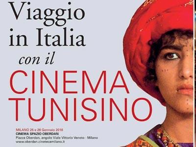 Faites escales dans cinq villes italiennes et célébrez le cinéma tunisien du 25 janvier au 04 février