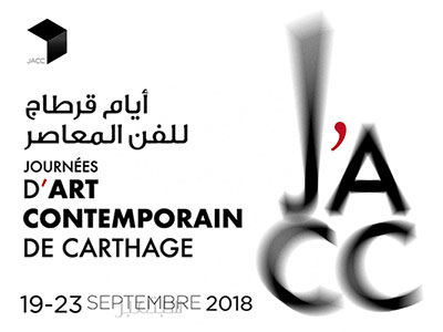 Journées d'Art Contemporain de Carthage du 19 au 23 septembre