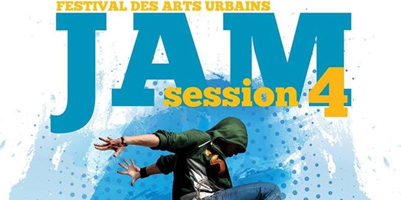 Découvrez le programme du Festival des Arts Urbains à Sfax à partir du 2 mars