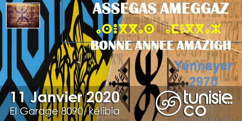 Jam Session célébration du nouvel an Amazigh le 11 Janvier 2020