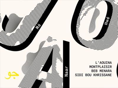 Jaou Tunis revient pour une 5ème édition du 27 Juin au 1er Juillet