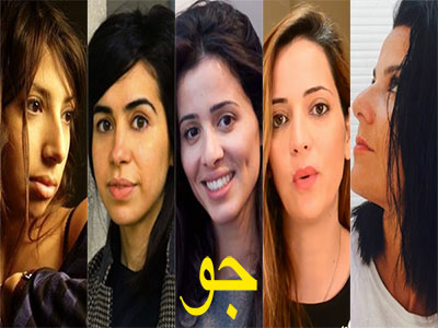 5 femmes, 4 éléments et un festival artistique Jaou