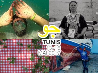 Le programme complet des débats et rencontres de la 4ème édition de Jaou Tunis