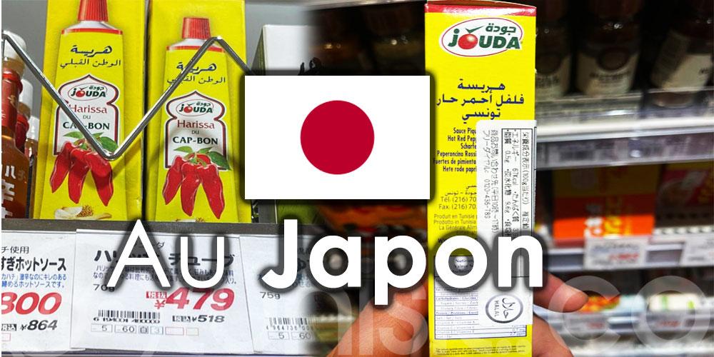 Photo du jour : La Harissa du Cap Bon 'JOUDA' au Japon
