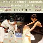 Programme détaillé du Mois Culturel Japonais à Tunis du 8 au 18 octobre 2014