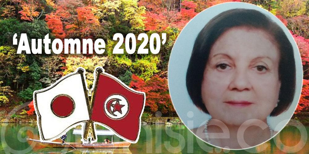 Remise de la décoration ''Automne 2020'' à Radhia Riza