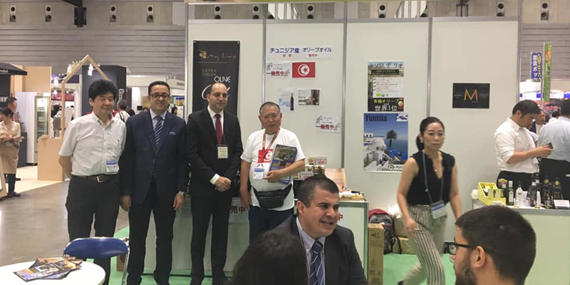 Participation tunisienne au Wellness Food Japan