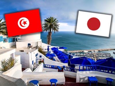 Le Japon assouplit ses restrictions de voyage vers la Tunisie