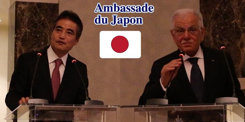 En vidéos : Le Japon célèbre l'Ère Reiwa avec les Tunisiens