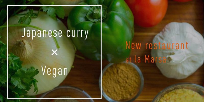 Découvrez Japanese Curry Kitano, le nouveau restaurant japonais à La Marsa