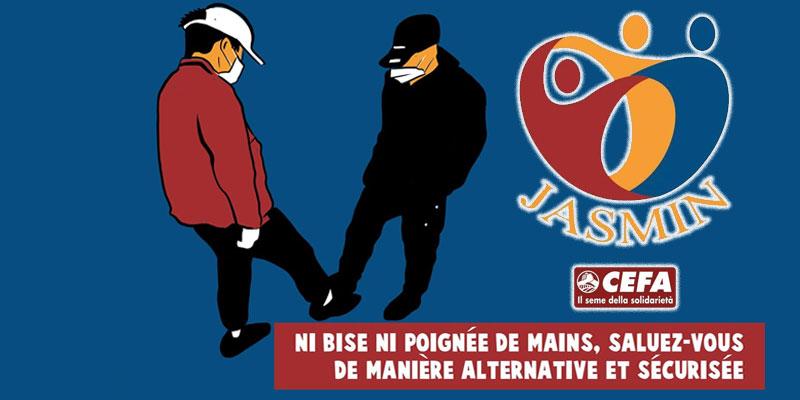 Le projet Jasmin Tunisie lance une campagne de sensibilisation des citoyens aux mesures barrières