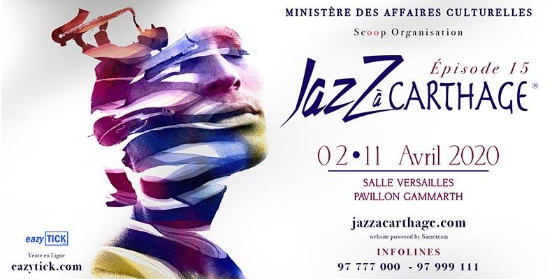 Jazz à Carthage : Ce qu'il faut retenir pour le quinzième Épisode 'Edition 2020