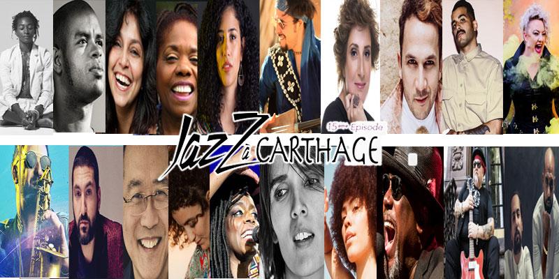 Jazz à Carthage: l'intégralité de la 15ème édition