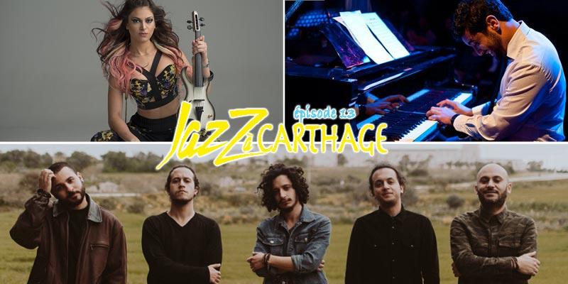 Concert de «Omar El Ouaer & Yasmine Azaiez» et «Nour Harkati & Aytma» le 15 avril au festival Jazz à Carthage