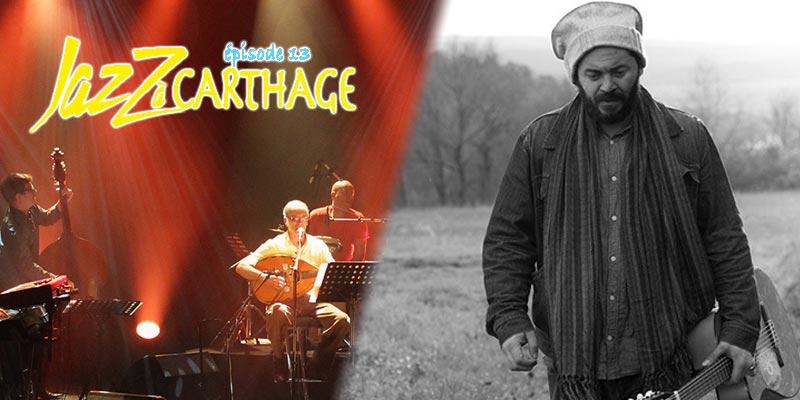 Concert de ''Koum Tara'' et ''Labess'' le 11 avril au festival Jazz à Carthage