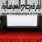Découvrez la liste des films de la soirée de clôture des JCC ce samedi 6 décembre