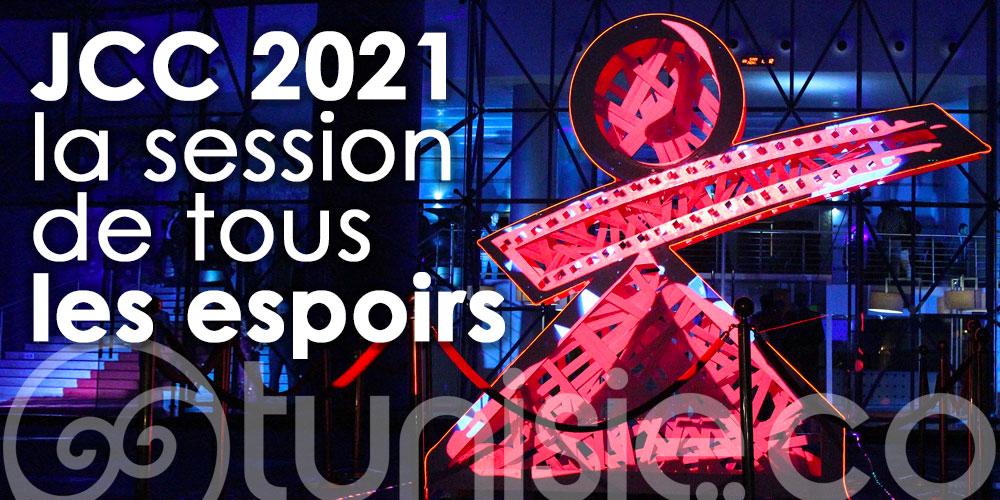 JCC 2021 la session de tous les espoirs