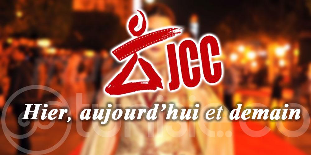 La mémoire et le devenir des JCC