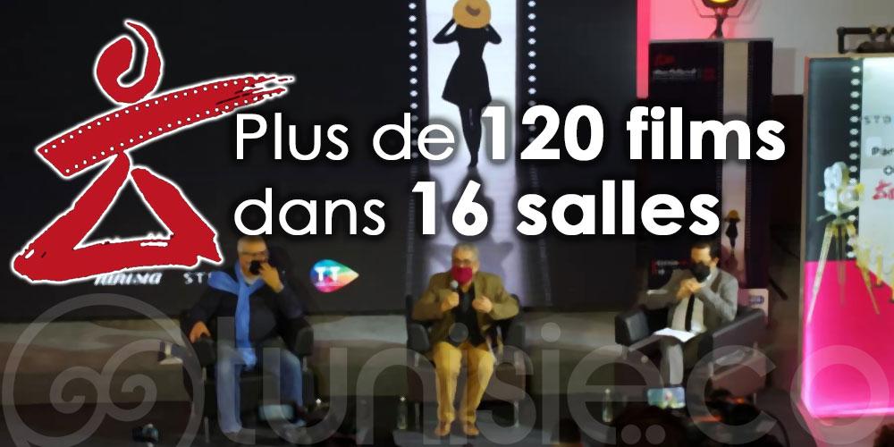 JCC 2020: Plus de 120 films dans 16 salles