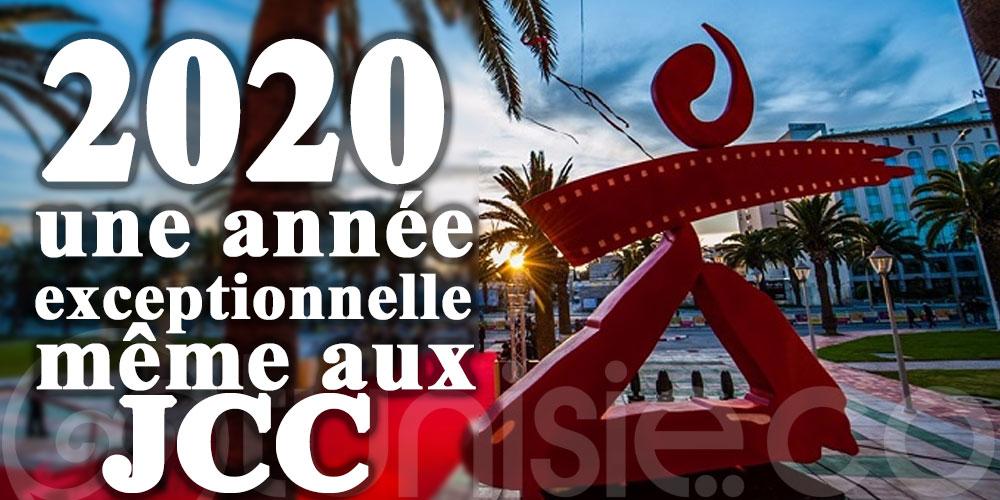 2020, une année exceptionnelle même aux JCC