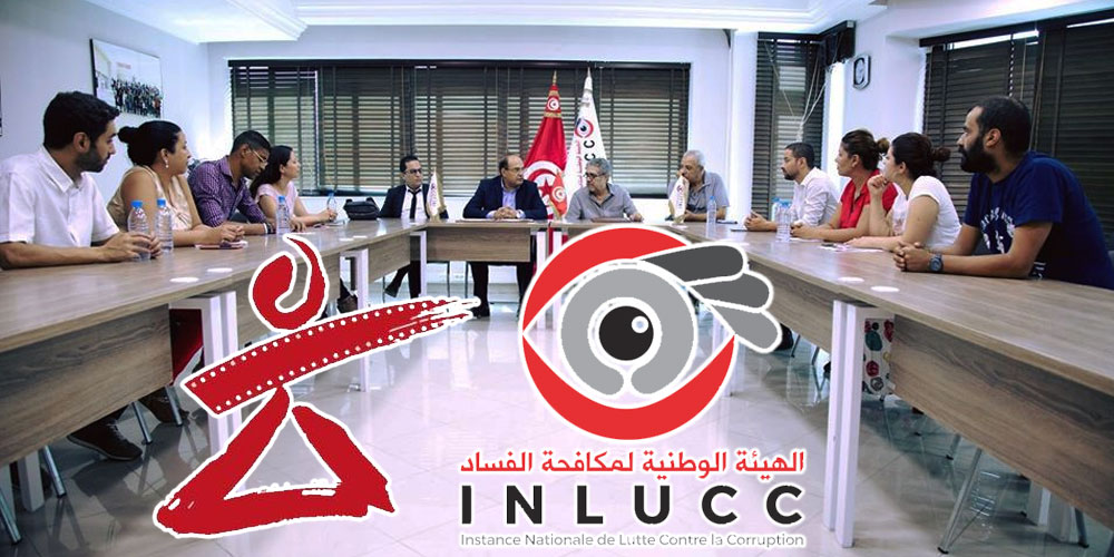 Convention de partenariat entre les JCC et l'INLUCC
