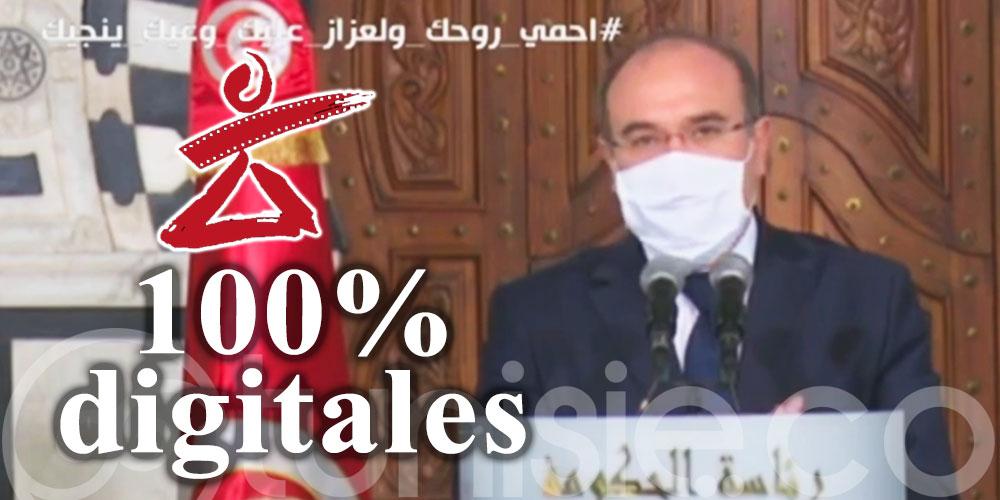 Habib Ammar : les JCC seront 100% digitales