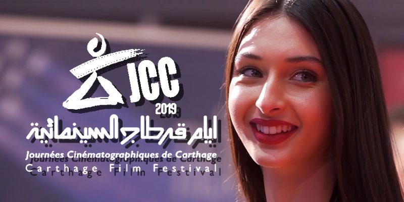 En vidéo : Le Tapis Rouge des Journées Cinématographiques de Carthage